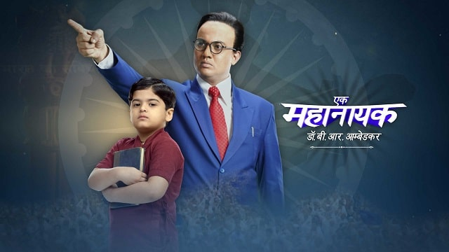 Ek Mahanayak Dr. BR Ambedkar 16th April 2021 Written Update Today Twist